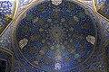 Imam (Shah) Mosque9, Esfahan - 3-31-2013.jpg