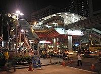 Imbi station (Kuala Lumpur Monorail) (exterior), Kuala Lumpur.jpg