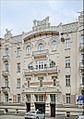 Immeuble art nouveau (Riga) (7567163020).jpg