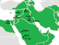 Important cities and Places in Early Caliphate.png