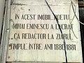 In acest imobil poetul Mihai Eminescu a lucrat ca redactor la ziarul Timpul 1880-1881.jpg