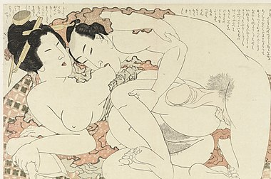 Shunga (Japan) depicting a man sucking a woman's breasts. In borst bijtende man De Adonis plant (serietitel) Fukujuso (serietitel), RP-P-2008-5.jpg