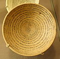 Incantation bowl, Nippur, terracotta - Oriental Institute Museum, University of Chicago - DSC07064.JPG