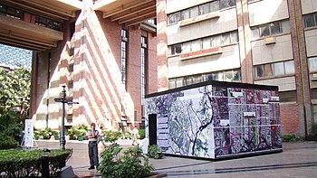 India Habitat Centre - Wikipedia