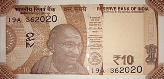 Indian 10-rupee note - Image: India new 10 INR, MG series, 2018, obverse