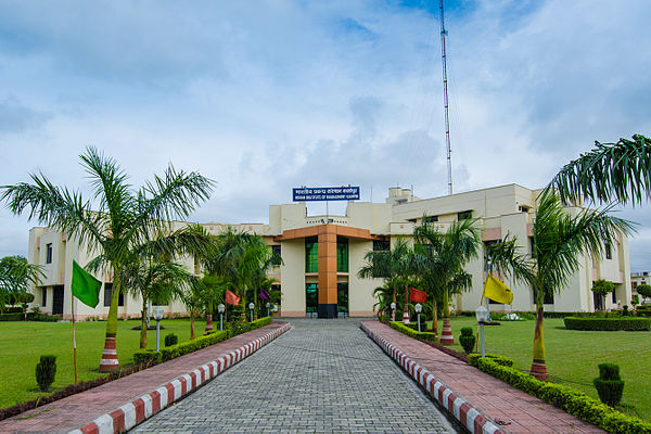 Kashipur India  city images : indian institute of management kashipur the indian institute of ...