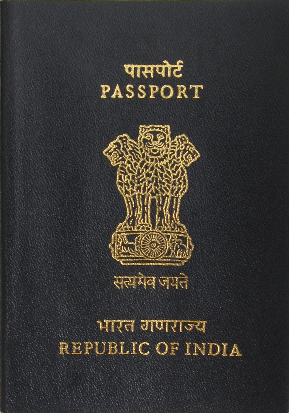 List of Passport fices in India