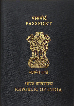 Front cover of the Indian Passport