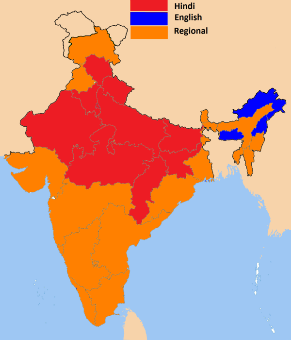 an outline of languages of india