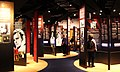 Inside Country Music Hall of Fame and museum Exibits.jpg