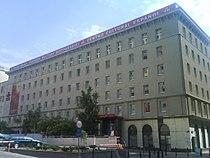 Instituto Cervantes Varsovia 1.JPG