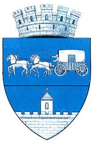 Cupa României - Image: Interbelic Ramnicu Valcea Co A