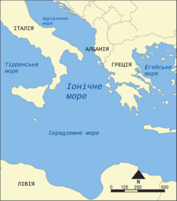 Ionian Sea map uk.png