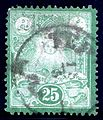 Iran 1881 Sc49.jpg