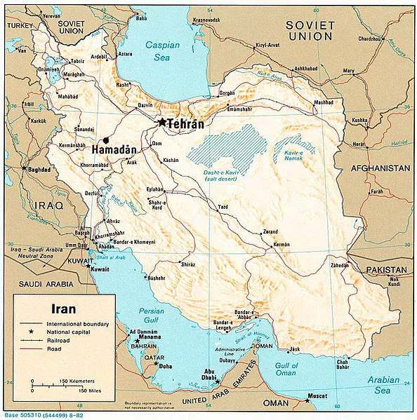 File:Iran CIA map 1982.jpg