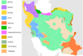 Iranian-ethno-languages-map eo.png