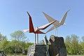 Iron crane - panoramio.jpg