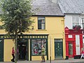 Ironmonger, Westport, County Mayo (6047983126).jpg