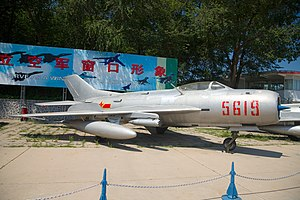 J-6 DF-102 fighter at the China Aviation Museum.jpg