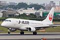 J-Air, ERJ-170, JA224J (21901137896).jpg