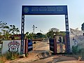 JNV Kannur Gate.jpg