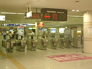 JR Namba Station - Image: JR Nanba 2
