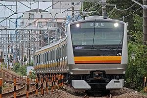 Nambu Line - Image: JRE E233 8000