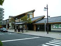 JREast-Isohara-station-east-side.jpg