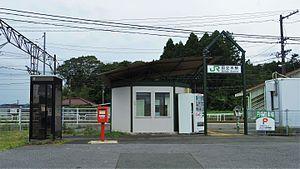 Nittaki Station - Nittaki Station in August 2014