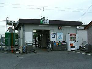 Enokido Station (Chiba) - Station building