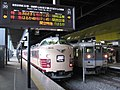 JRW 183 Kinosaki and JNR 113 refurbished C6 set Sagano Line local at Kyoto 20080529.jpg
