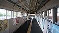 JR Nemuro-Main-Line・Furano-Line Furano Station Overpass.jpg