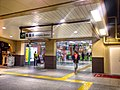 JR ryogoku station - west exit from a distance - March 12 2018.jpg