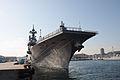 JS Hyuga (DDH-181) Bow close-up.jpg
