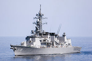 JS Takanami (DD-110), 19 May 2007 b.jpg