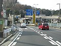 Japan National Route 16 -14.jpg
