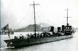 Japanese destroyer Kaba Taisho 12.jpg
