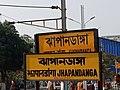 Jhapandanga railway station IMG 20200214 140114 02.jpg