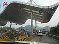 Jian De Shi, Xinanjiang Toll Booth - panoramio.jpg