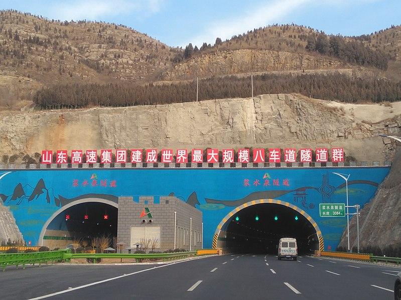 File:Jiangshuiquan Tunnel West Jan 2018.jpg