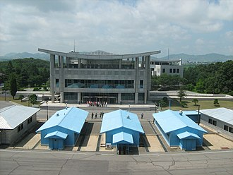 Foreign relations of North Korea - The Korean DMZ, viewed from the north