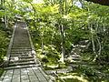 Jojakkoji - Kyoto - DSC06142.JPG