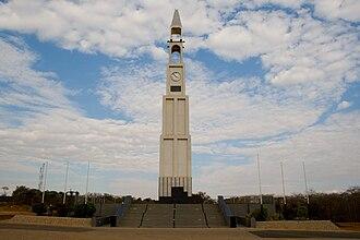 Lilongwe - Image: K.a.r .clocktower in lilongwe