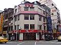 KFC Taipei Chengdu 20131113.jpg