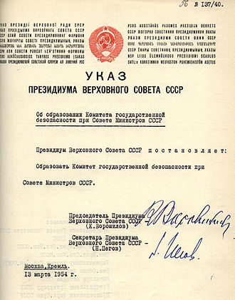 Chronology of Soviet secret police agencies - The 1954 ukase establishing the KGB.