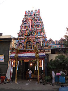 Kaalikaambaal Temple Main Entrance, Chennai.jpg