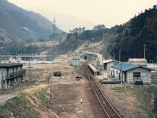Kadohara Station Railway station in Ōno, Fukui Prefecture, Japan