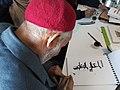 Kairouani Calligraphy.jpg