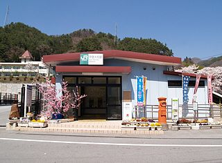 Kai-Yamato Station Railway station in Kōshū, Yamanashi Prefecture, Japan