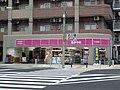 Kakuyasu Namba-nishi store.jpg